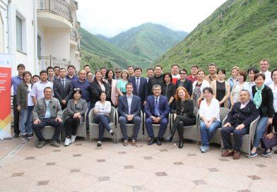 Министерство экономики совместно с ПРООН провело семинар по инструментам политики зеленой экономики и методологиям их оценки