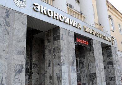 Министерство экономики вынесло на общественное обсуждение проект Программы развития зеленой экономики в Кыргызской Республике