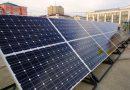 В Кыргызстане будет создана веб-платформа «Зеленая энергия»