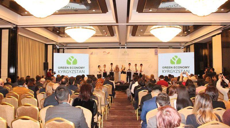 Резолюция пятого Форума «Зеленая экономика — сильные регионы – устойчивое развитие страны»