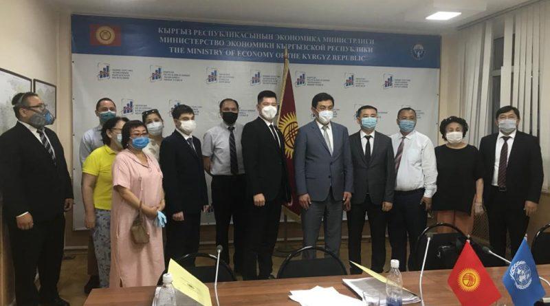 Кыргызстан представил первый Национальной добровольный обзор достижения ЦУР
